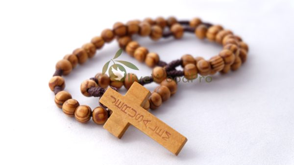 OLIVE WOOD ROSARY ROUND BEADS DESIGNED AND MADE IN HOLY LAND
